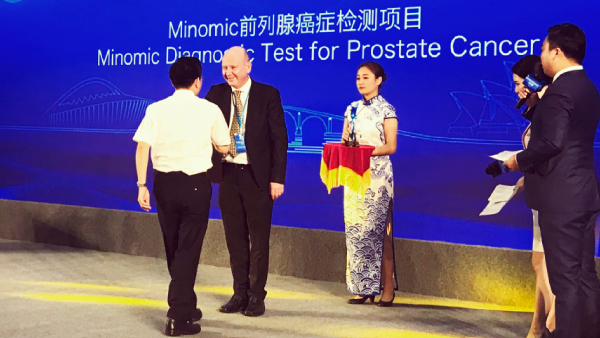 Minomic Secures First Prize with MiCheck® at the 2018 Innovation & Entrepreneurship Competition for Overseas High-Level Talents in China